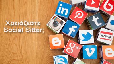 social sitter