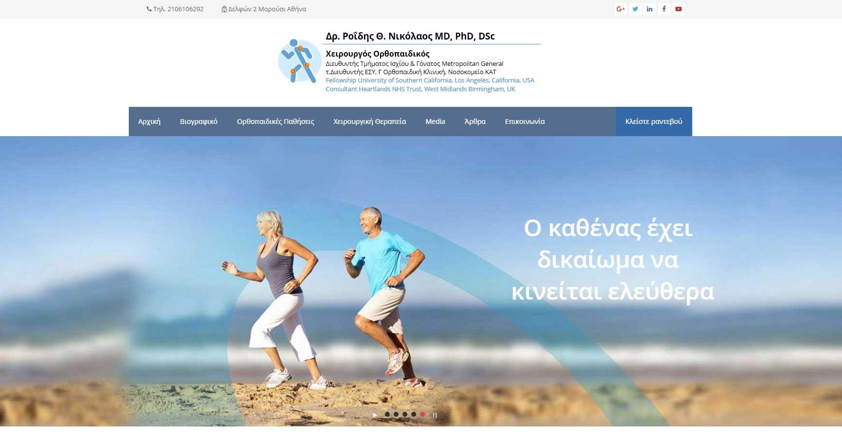 Δωρεάν Πολωνέζικο site γνωριμιών UK