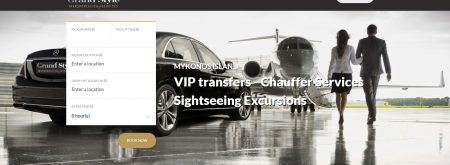 vip-transfer