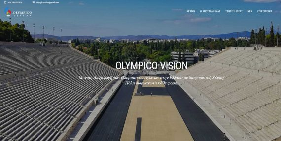 olympico vision
